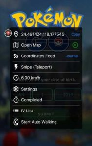 ISpoofer overview