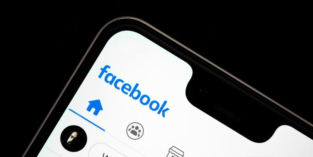 search facebook 1