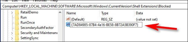 We paste the new value to remove Windows 10 File Explorer transmit device.