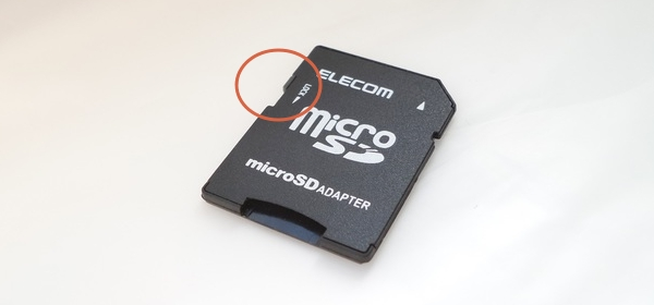 External locking of a write-protected Micro SD memory